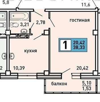 Продам 1 комнатную квартиру в новостройке. - Фото 1