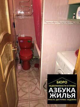 1-к квартира + гараж на Котовского 20 за 850 000 руб - Фото 5