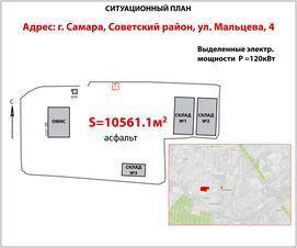 Продажа склада, Самара, Мальцева проезд - Фото 1