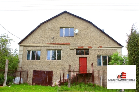 Дом на улице Шатурская - Фото 2