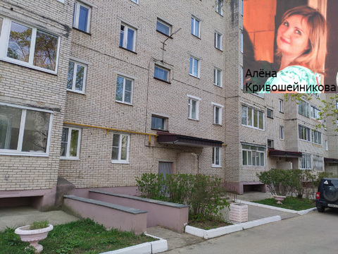 Объявление №52002020: Продаю 1 комн. квартиру. Жуков, ул. Маршала Жукова, 1,