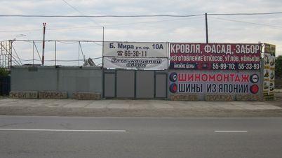 Продажа участка, Курган, Ул. Крылова - Фото 2