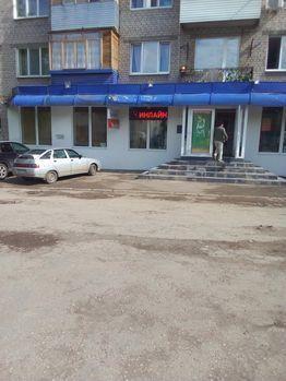 Аренда дома, Самара, Ново-Вокзальный туп. - Фото 2