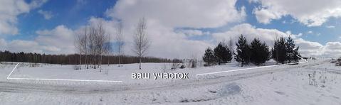 Участок 15 соток в Мядельском направлении, 16км от МКАД - Фото 1