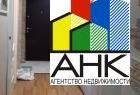 Продам 3-к квартиру, Ярославль город, улица Нефтяников 27 - Фото 3