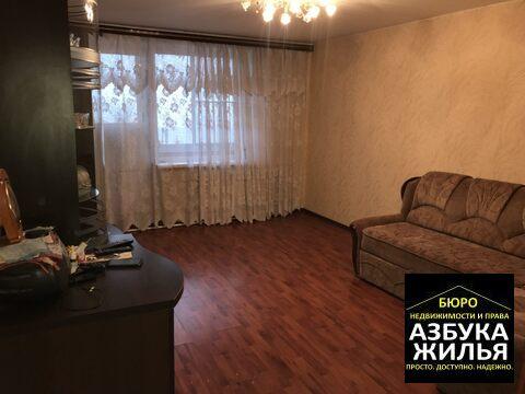 2-к квартира на Инициативной 19 за 1.6 млн руб - Фото 4