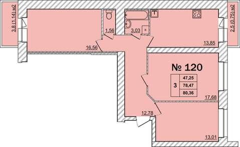 3х-комнатная квартира на ул.Батова - Фото 3