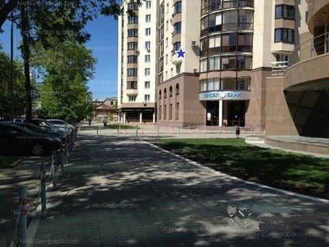 Продажа торгового помещения, Екатеринбург, м. Площадь 1905 года, Ул. . - Фото 1