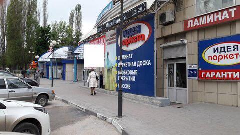 Аренда торгового помещения, Липецк, Ул. Космонавтов - Фото 3