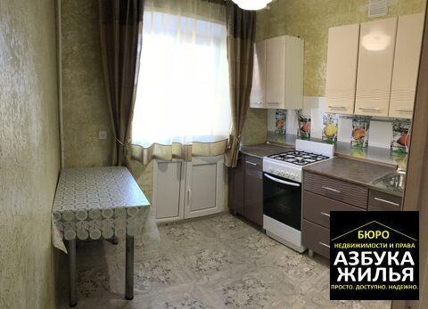 1-к квартира на Дружбы 11 за 1.05 млн руб - Фото 1