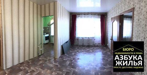 2-к квартира в пос. Раздолье за 630 000 руб - Фото 1