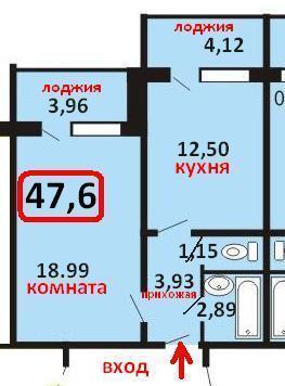 Продам 1 комнатная квартира Одинцово, внииссок - Фото 1