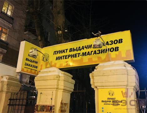Объявление №58710711: Продажа помещения. Екатеринбург, Ленина пр-кт., 101,
