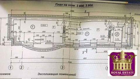 """""""Продажа торгового помещения в пгт. Николаевка"""""""