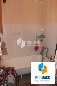 Сдается комната д.Яковлевское, г.Москва - Фото 3