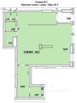 Продажа офиса, Новосибирск, м. Заельцовская, Ул. Сухарная - Фото 2