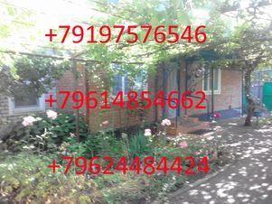 Продажа дома, Целинный район - Фото 1