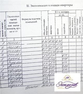 Продажа 4-комнатной квартиры по ул.Агошковауб (ном. . - Фото 2