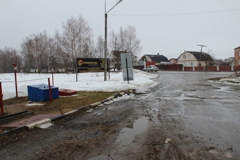 Сдается помещение под магазин на заправке город Карабаново - Фото 5