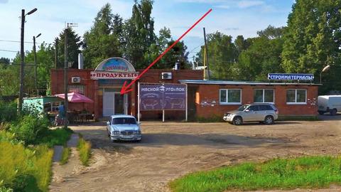 Объявление №50779600: Продажа помещения. Ново-Талицы, ул. Талицкая 2-я, 86,
