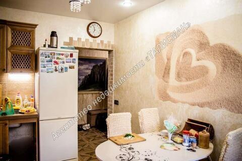 Отличная 3-комн квартира в р-не Русское поле - Фото 5