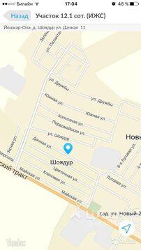 Продажа участка, Шоядур, Медведевский район, Ул. Дачная - Фото 1