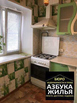 2-к квартир на 50 лет Октября 8 за 990 000 руб - Фото 4