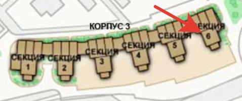 Дом на Беговой - Фото 2