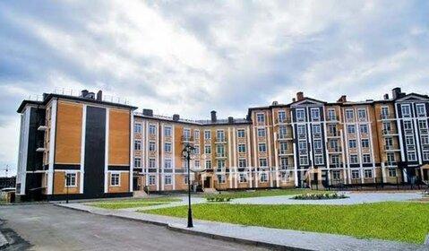 Продается 3-к квартира Батуринская - Фото 4