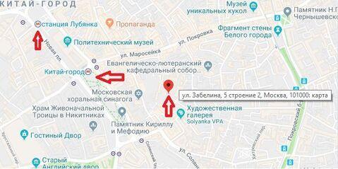 Продажа квартиры, м. Китай-город, Ул. Забелина
