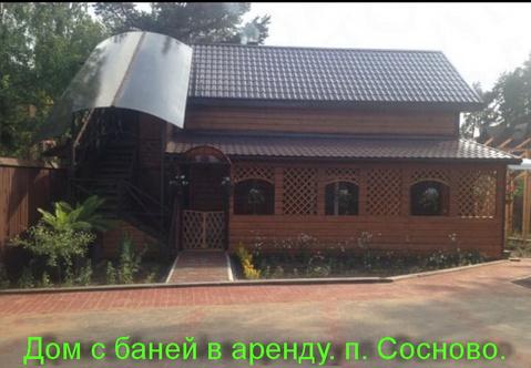 Аренда дома, Сосново, Приозерский район, Ул. Хлебная - Фото 5