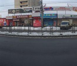 Продажа готового бизнеса, Брянск, Московский пр-кт. - Фото 1