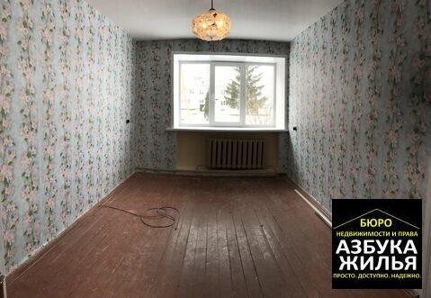 2-к квартира в Раздолье за 650 000 руб - Фото 1