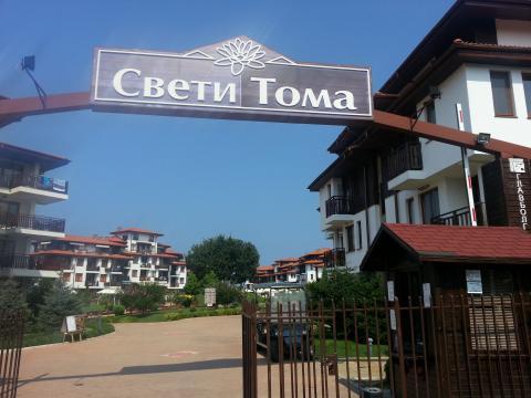 Продажа квартиры аппартаменты в Болгарии в Свети Тома - Фото 1