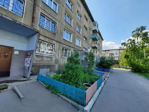 Объявление №65191441: Продаю 1 комн. квартиру. Иркутск, ул. Баумана, 258,