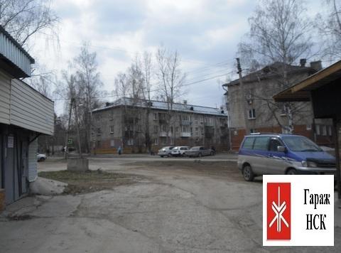 Сдам гараж в ГСК Авангард №183. Академгород, вз, рядом с Гимназией №3 - Фото 2