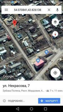 Продажа участка, Зубова Поляна, Зубово-Полянский район, Ул. Некрасова