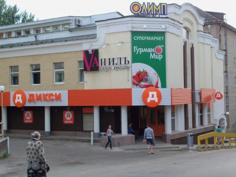 Сдам в аренду торговые площади в г. Красноармейске - Фото 1