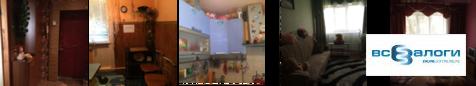 Продажа квартиры, Клетня, Клетнянский район, Ул. Заозерная, Купить квартиру Клетня, Клетнянский район по недорогой цене, ID объекта - 330828683 - Фото 1