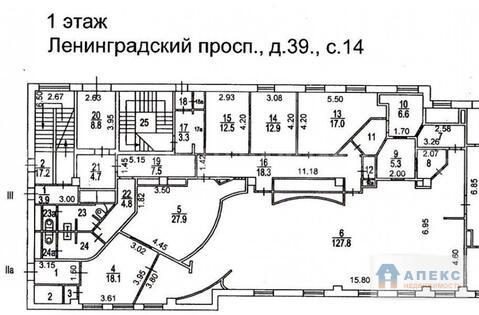 Аренда помещения свободного назначения (псн) пл. 327 м2 под авиа и ж/д . - Фото 4