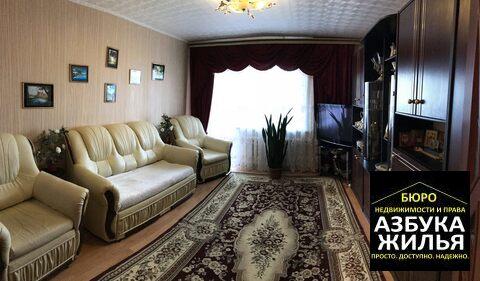 2 000 000 Руб., 3-к квартира на Шмелева 13 за 2 млн руб, Продажа квартир в Кольчугино, ID объекта - 333067926 - Фото 1