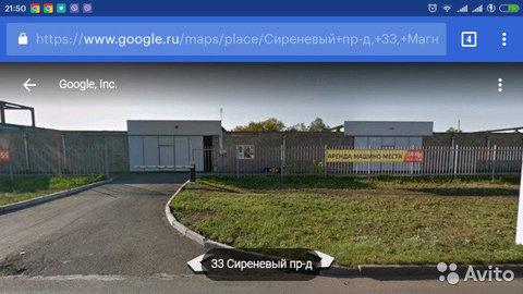 280 000 Руб., Магнитогорск, Продажа гаражей в Магнитогорске, ID объекта - 400063103 - Фото 1