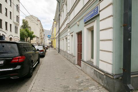 Трубниковский переулок д.21 стр.2 - Фото 4