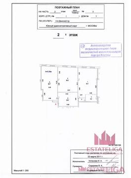 Объявление №56303797: Продаю 5 комн. квартиру. Москва, Донской район, проезд Донской 3-й,