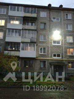 Аренда квартиры, Пермь, Ул. Адмирала Нахимова - Фото 1