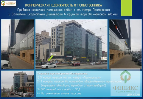 Объявление №66441324: Продажа помещения. Санкт-Петербург, ул. Наличная, 44,