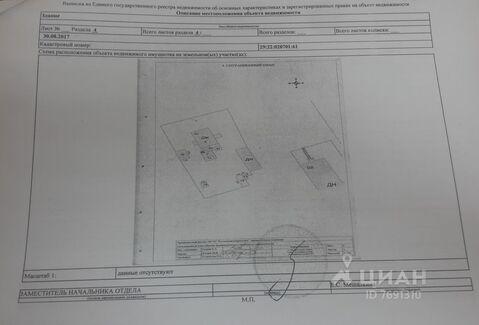 Продажа участка, Архангельск, Ул. Маймаксанская - Фото 2
