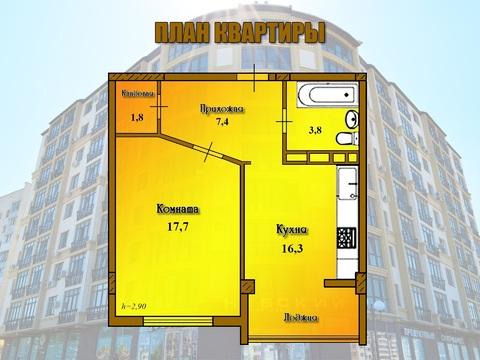 Однокомнатная квартира в одном из лучших комплексов Евпатории - Фото 2
