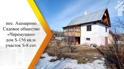 Продается дача. , Кульчаны, СНТ Черемушки - Фото 1