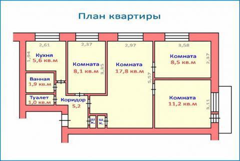 4-комн. квартира 60,7 кв.м, свободная продажа, рядом с ЗЕЛАО г. Москвы - Фото 5